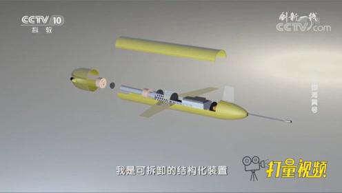 水下没有信号,专家该如何控制水下滑翔机?来了解一下