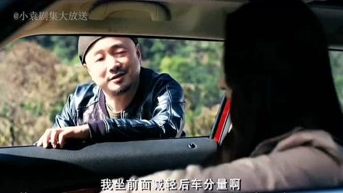 俩男子车坏了遇上个美女,惹出了一系列搞笑场