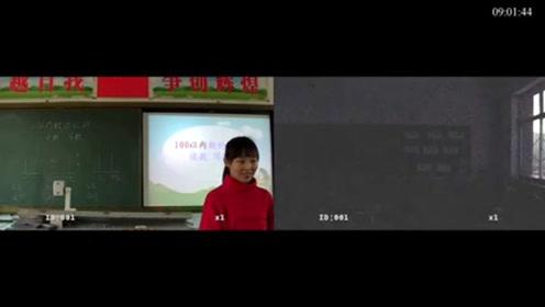 【获奖】北师大版小学数学一年级下册_三 生活中的数数一数--王杉老师山西省市级优课_公开课优质课教学视频