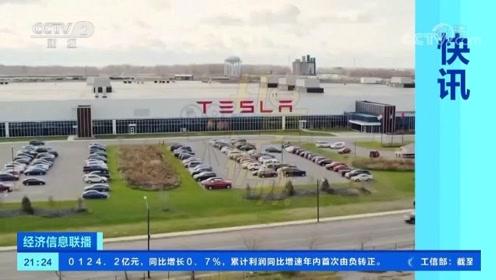 特斯拉在美召回超9500辆Model汽车