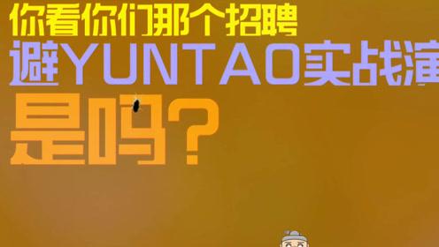 爆笑:骗子发广告称招演员,片酬7天给3万,啥好