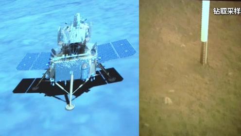 """月球""""挖土""""成功!120秒回顧嫦娥五號發射、落月、采樣精彩瞬間"""
