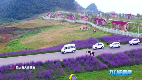 野玉海山地旅游度假区入选2020国家级旅游度假区公示名单