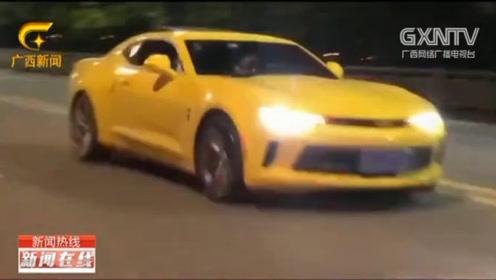 驾驶改装车上路炫技,视频曝光,4男子非法飙车被处罚