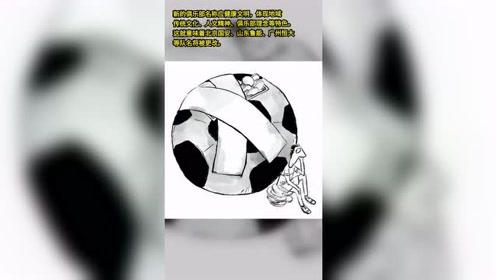 画说热点丨中超国内球员年薪降至税前500万,俱乐部将全部采用中性名