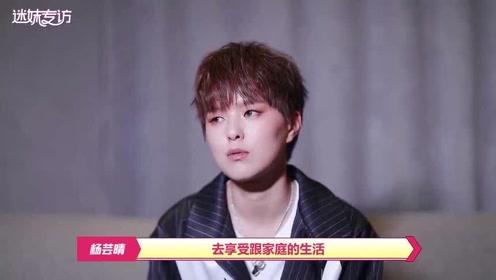 马伊琍观看自己的搞怪视频,杨芸晴也想享受家庭生活,认真拍戏的许魏洲!