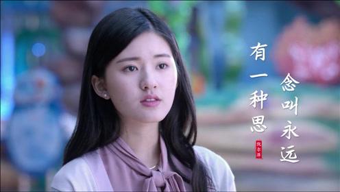 倪尔萍一首《有一种思念叫永远》深情好听,唱哭多少痴情人!