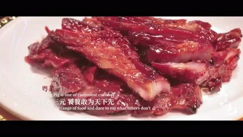 最美中国色之四:中华烹饪篇
