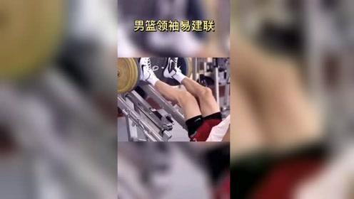 易建联时代后,谁来担任中国男篮领袖?