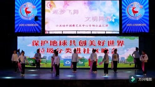 百姓视频播报:发布,走进邵武,爱心少儿公益演出,百姓文化生活。