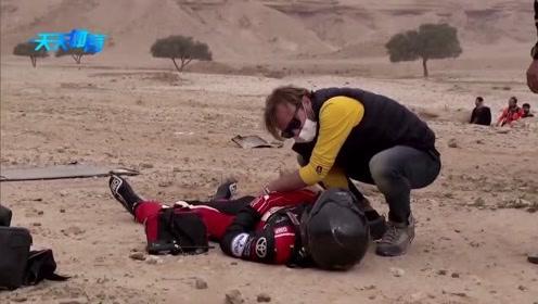 惊险!达喀尔第五赛段发生严重翻车事故