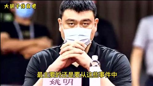 """摊牌了!北京首钢事件揭""""CBA重大隐患"""",姚明麻烦了,球迷力挺"""