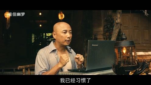 托尼王老师上线教你如何洗脑子!一路爆笑#搞笑视频 #我要上热门