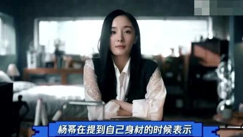 杨幂23分钟片段打脸章子怡高级演技,41岁嘟嘴装嫩到底谁低级?