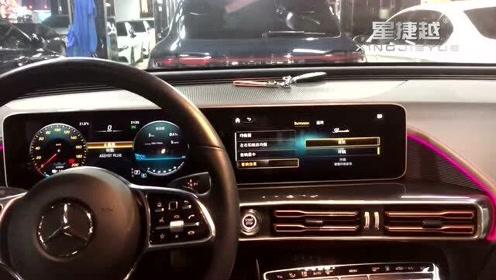 技术出差深圳 20款奔驰EQC400改装柏林之声音响视频实拍效果