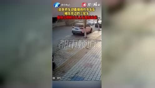 """#热点速看#江苏一白色轿车像""""失控""""一样,迎面冲向代步车,又碾压三轮车母女!"""