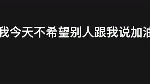 郑爽退圈录音字幕版,听不懂的可以来这里看视频,要我说真是吐字不清楚!