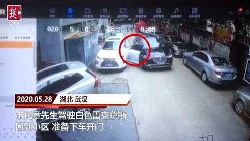 巧了!怪了!儿子撞了父亲车,儿子的车获保险理赔,父亲却得自掏腰包修车