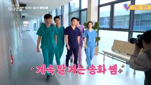 韩剧《机智的医生生活》五人海报高清拍摄花絮视频,听不懂,看就完了