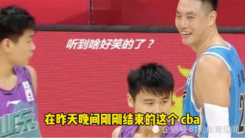 裁判不判违体对不对?山东队长打掉北京首钢2米19巨人门牙,翟晓川冷笑