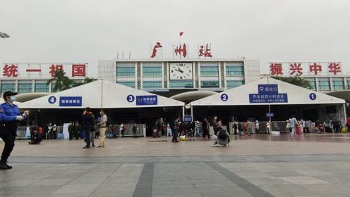 1月28日上午11点48分,实拍广州火车站现状,现场太出人意料了