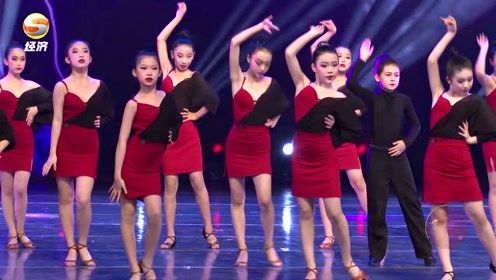 第6届·星耀陇原甘肃少儿春晚《拉丁风暴》爱舞艺术培训