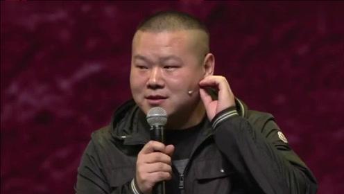 娱乐节目中的高能爆笑合集:沈腾说岳云鹏不配