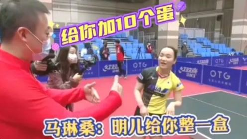 伊藤美诚想吃番茄炒蛋,马琳:明儿给你整!论国乒日本队私下多好
