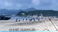 两栖作战编队演练 乘风破浪抢占岛礁