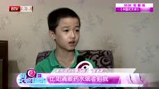 《我的前半生》小演员 魏之皓 王天泽