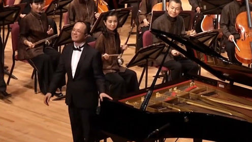 《黄河钢琴协奏曲》2016亚太传统艺术节