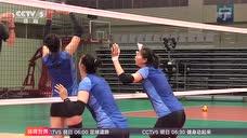 全力备战亚运会! 中国女排集齐最强阵容