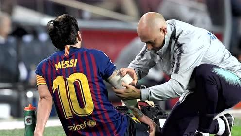 巴萨官方宣布梅西右臂骨折伤停3周 将无缘欧冠和国家德比