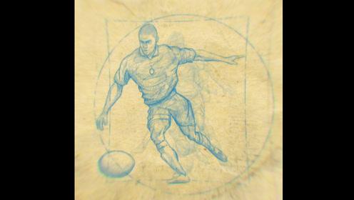国米官方纪念达芬奇 经典手稿演绎传奇经典进球