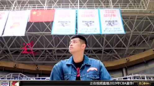 【回放】 CBA夏季联赛:天津vs青岛第3节