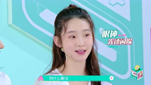 EP5: Super New Star qualifying match is started! Disclosing of Xu Xiaohan and Zhang Yifan's height and weight.