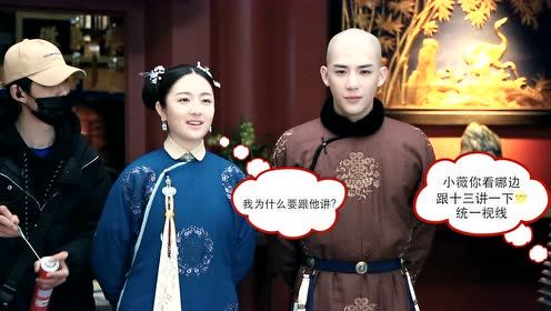 Behind the scenes: Why does the flower season girl laugh and apologize on the spot | Dreaming Back to the Qing Dynasty
