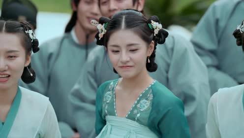 Highlight EP26 Ver.1 | The Legend of Jinyan