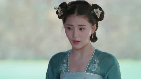 Highlight EP23 Ver.4 | The Legend of Jinyan