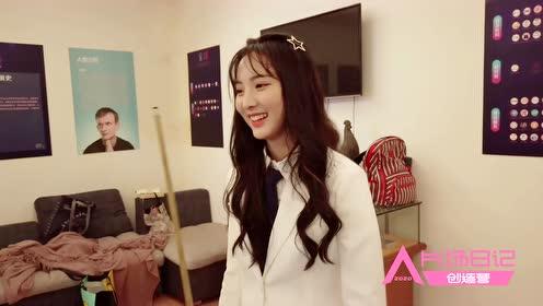 เบื้องหลัง: Nene สาวน้อยแสนหวานจากประเทศไทยเล่นสนุกเกอร์เป็นด้วยเหรอ | CHUANG 2020