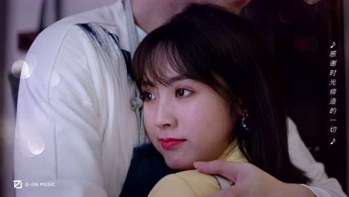 OST MV: Intimacy by Jian Hongyi | My Little Happiness