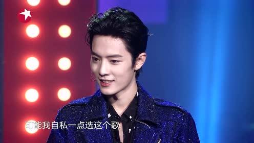Special Cut: Xiao Zhan & Na Ying Disco Dance | Our Song