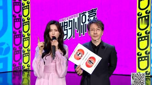 All Star Night: Liu Qian & Yang Chaoyue perform magic and surprise