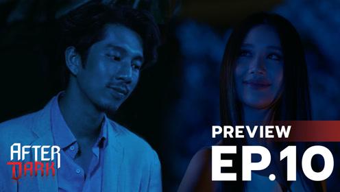 SPOT EP10: After Dark