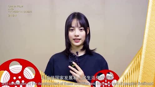 Zhang Yishang