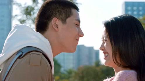 Teaser Ver. Childhood Romance | Forever Love