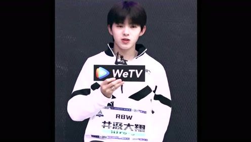 ID: Greeting from Hiroto,Keiya and Jumpei to WeTV Fans   CHUANG 2021