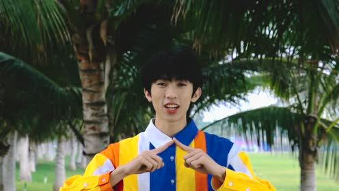 【林墨】穿上披風,跟著我的魔法一起變身吧!我準備好了,Chuang To-Gather Go!