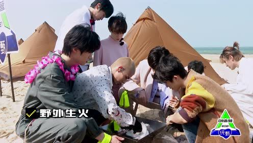 BTS: Mika's wild survival skills max out   CHUANG 2021