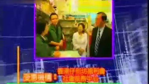 2010年052期香港六合彩开奖结果